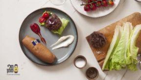 המבורגר - מתכון מיוחד ליום העצמאות ה-68