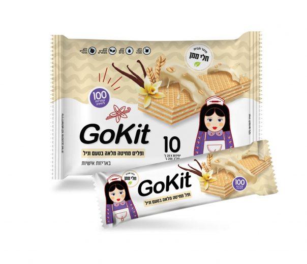 ופלים בטעם וניל GOKIT- ללא תוספת סוכר